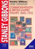 Каталог почтовых марок Стэнли Гиббонс