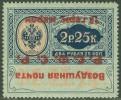 """""""Консульская"""" марка РСФСР 1922 года с надпечаткой"""