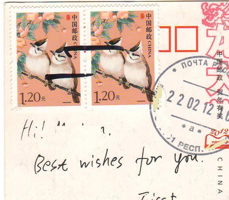 Как отправить открытку из японии в россию 76
