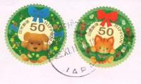Посткроссинг: почтовые марки Японии одной серии на открытке