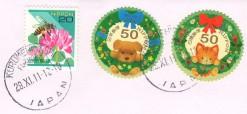 """Посткроссинг: почтовые марки Японии """"С Новым Годом"""" на конверте"""