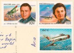 """Посткроссинг: почтовые марки """"авиация"""" на открытке"""
