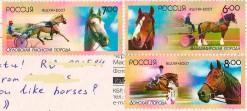 """Посткроссинг: почтовые марки """"кони"""" на открытке"""