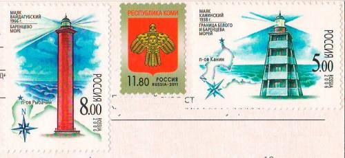 """Посткроссинг: почтовые марки """"Маяки"""" на открытке"""
