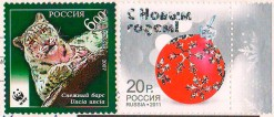 Посткроссинг: почтовые марки на открытке