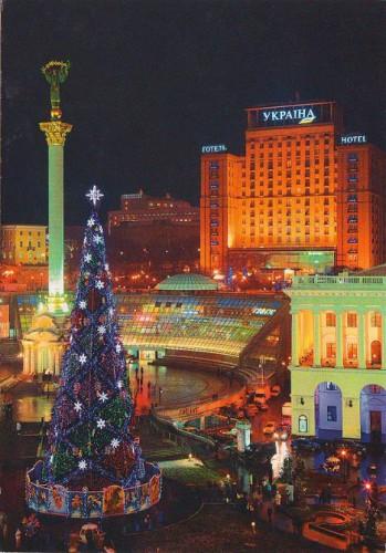 """Посткроссинг: почтовая открытка Украины """"Площадь Независимости"""""""