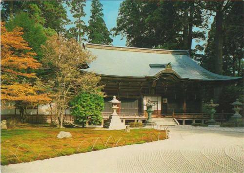 """Посткроссинг: почтовая открытка Японии """"Монастырь Энряку-дзи"""""""