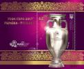 """Почтовый блок Украины """"УЕФА ЕВРО 2012"""""""