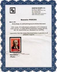 сертификат почтовой марки СССР 1961 с Лениным