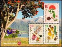 """Почтовая марка, посвященая филателистической выставке """"Индонезия 2012"""""""