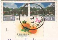 Почтовые марки Тайваня на открытке