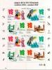 Почтовые марки Уругвая, посвященные Олимпийским играм в Лондоне