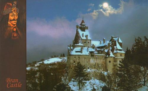 """Посткроссинг: почтовая открытка Румынии """"Замок Дракулы"""""""