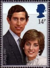 Почтовая марка Великобритании с Принцессой Дианой