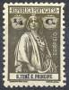 Почтовая марка колонии Португалии с надпечаткой