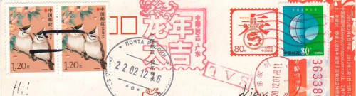 Почтовые марки Китая на открытке