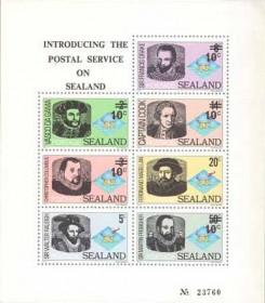 Серия почтовых марок Силенда с надпечатками