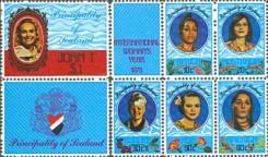 почтовые марки Силенда с женщинами и княгиней Джоан
