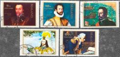 Серия почтовых марок Силенда с капитанами