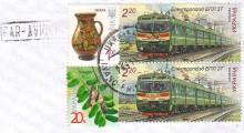 Почтовые марки Украины с поездом на открытке
