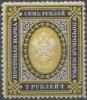 Почтовая марка царской России