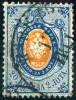 Почтовая марка Российской империи 1858 г.