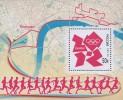 Почтовый блок России посвященный Олимпиаде в Лондоне