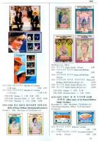 Каталог почтовых марок КНДР