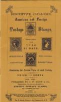 """Первый каталог почтовых марок """"Скотт"""""""
