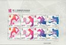 марки Китая - Олимпиада в Лондоне
