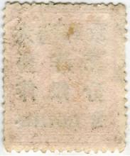 Оборот почтовая марка Китая 1897 года с надпечаткой