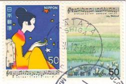 Посткроссинг: почтовые марки Японии на открытке