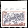 """Невыпущенная почтовая марка СССР 1959 года """"Полтавская битва"""""""