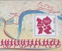 Почтовый блок России - Олимпиада 2012
