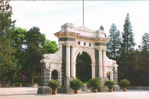 """посткроссинг: почтовая открытка Китая """"Мемориальные ворота"""""""