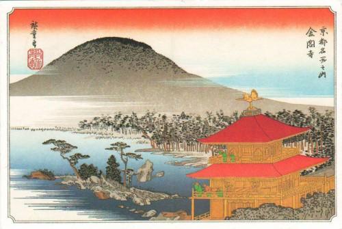 """Посткроссинг: почтовая открытка Японии """"Храм Кинкаку-дзи в Киото"""""""