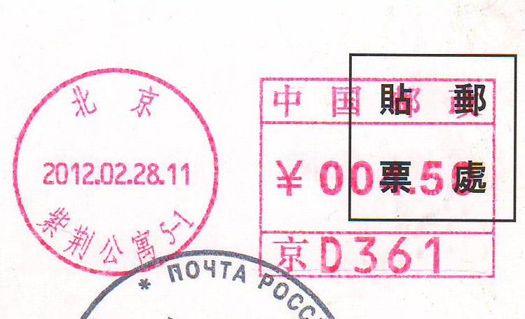 Китай университет цинхуа