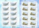 Фауна на почтовых марках Исландии
