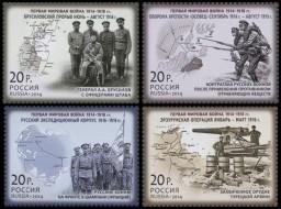 серия Первая Мировая война