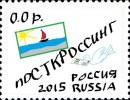 эскиз марки посткроссинг