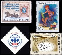 примеры марок