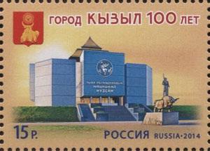 100 лет Кызылу