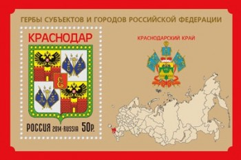 блок герб Краснодара