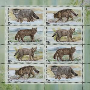 лист фауна России