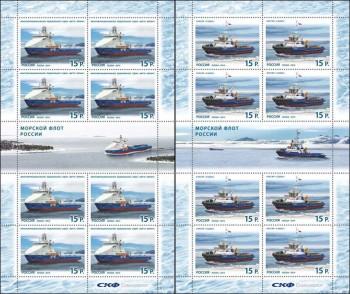 листы морской флот России