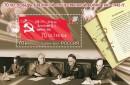 Россия День Победы