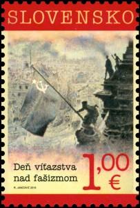 марка Словакии День Победы