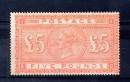 Почтовая марка Великобритании 1882 г. номиналом 5 фунтов