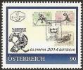Австрия марка