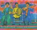 Азербайджан зурна